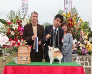 MOMO OF WHITE FAMILY JP